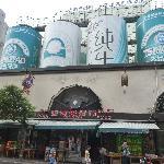 Qingdao Beer Factory / Museum