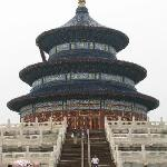 Temple of Good Harvests in the Temple of Heaven Park