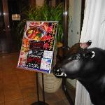 ART HOTEL 石垣島照片