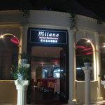米兰意大利餐厅