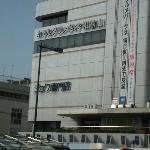 JR和歌山駅上にある