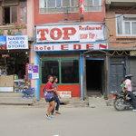Ungewöhnliche Straße (Jhhonchen Tole) Foto