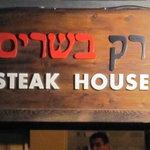 "Rak Bsarim, it means ""Only Meat"""