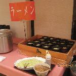 Photo de Kinugawa Green Palace