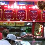 Chinese menu, Tip: Ask the worker what to order