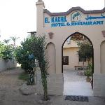 Photo de El Nakhil Hotel & Restaurant