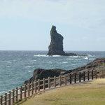 Tategami Rock