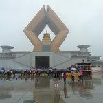 Famen Temple (Famen Si)