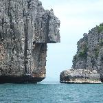 l une des iles du Parc d'Angthong Marine