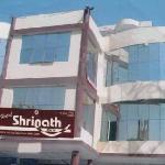 Photo of Hotel Shrinath Palace