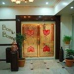 Photo of Hotel Jasnagra