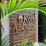 Kothianandam logo