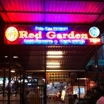 ‪Red Garden Food Paradise & Night Market‬