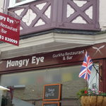 welcome to hungry eye gurkha restaurant