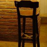 chair (