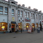 Uritskogo Street, 16 Irkoutsk,