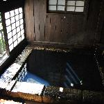 Private Onsen in Upgraded Room