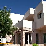 Chambre d'hote Essaouira : la maison
