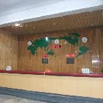 Sogdowon Hotel - Lobby - oct. 2010