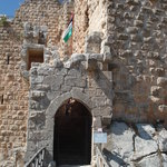 Entrance to Ajloun Fort