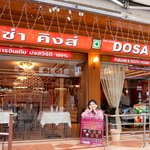 Dosa King Entrance