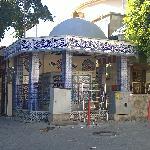 Mosquée (Side)