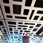 The ceiling - loved it