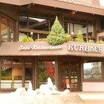 photo du restaurant en question