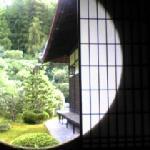 哲学の窓ではないですが、似た感じのものがあります。