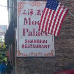 Moon Palace - our favorite Chinatown Restuarant