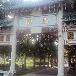 City Fan's entrance