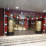 The museum is clearly marked on the maps around Ebisu Garden Place; the big beer cans make the e