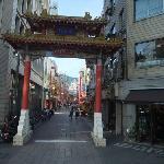 Kobe Chinatown Gate