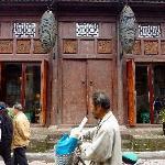 Jing's Entrance
