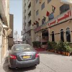 Entrance to hotel , Al Jazeerah Hotel Sharjah UAE