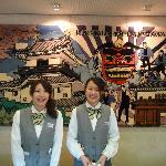 Foto de Kuretake Inn Kakegawa