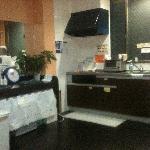 kitchen common area
