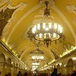 Particolare soffitti metro Mosca