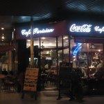 Photo de Cafe Parisien