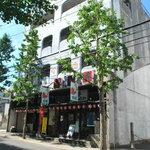 료칸 코라쿠소