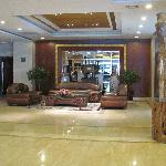 Lobby of the Tianyuan International Hotel, Kashgar
