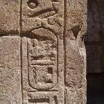 Tempio di Karnak - particolare