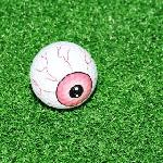 You get to choose your own ball...here's my crazy eyeball I chose!