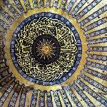 quran script of the main dome