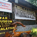 The Penang War Museum