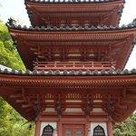 三室戸寺にある塔です、花がない時期これぐらいしか見るものがない様です。