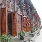 Front of the Jing's Residence