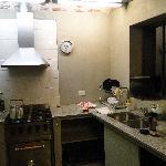 la cocina en común para los huéspedes