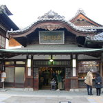 Dogo Onsen Main Hall
