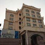Le Krishna Palace à Hospet